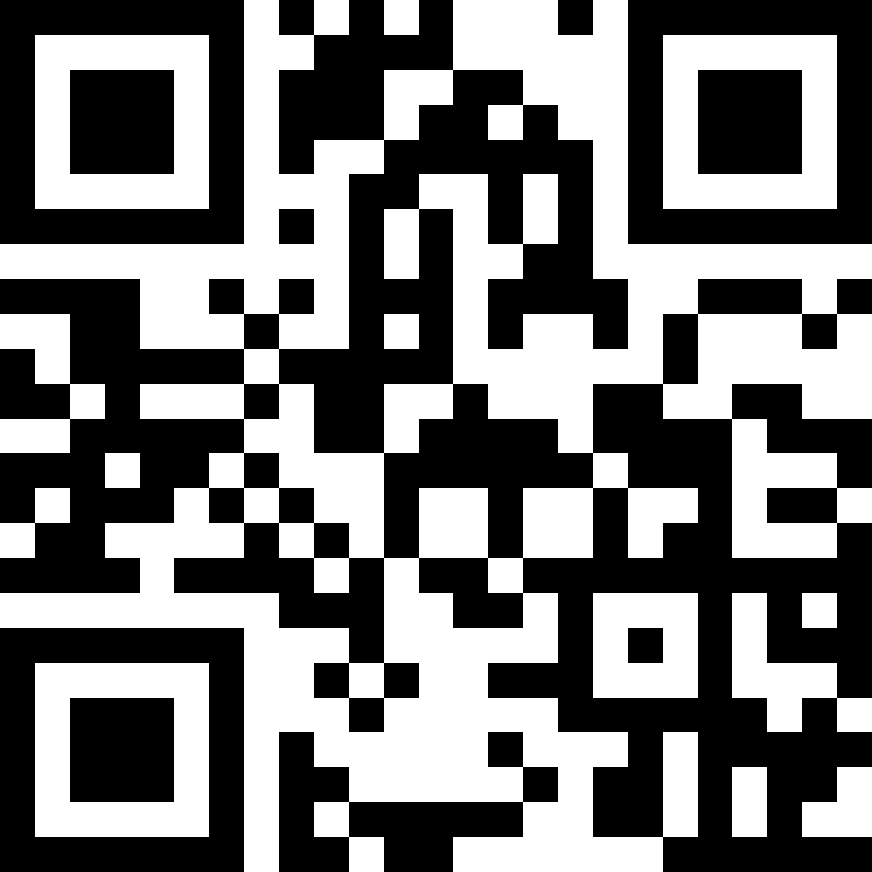 QR-Code Webseite Aufforderung Lieder zu nennen